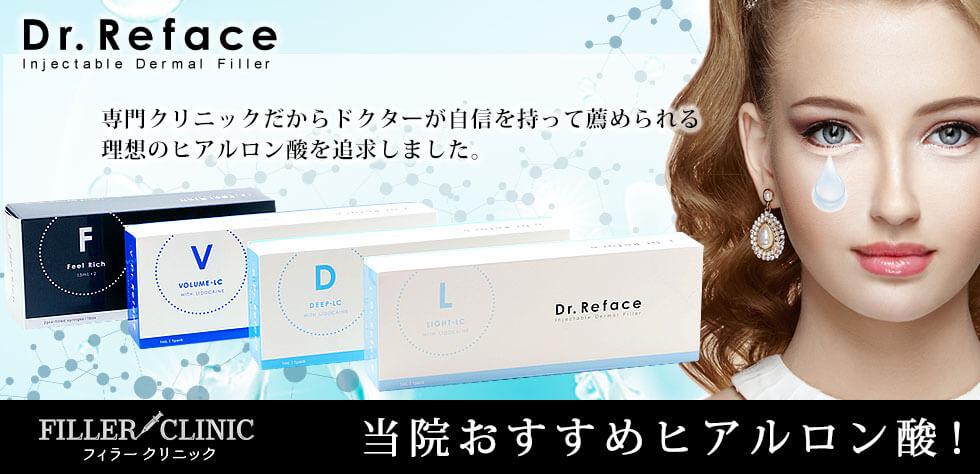 dr.reface